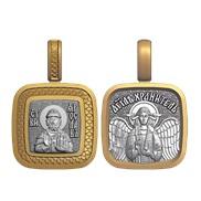 """Образок малый """"Ярослав"""", серебро 925°, с позолотой"""