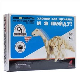 D-LEX D-LEX. Апатозавр. Деревянный конструктор, звуковой контроль для движения