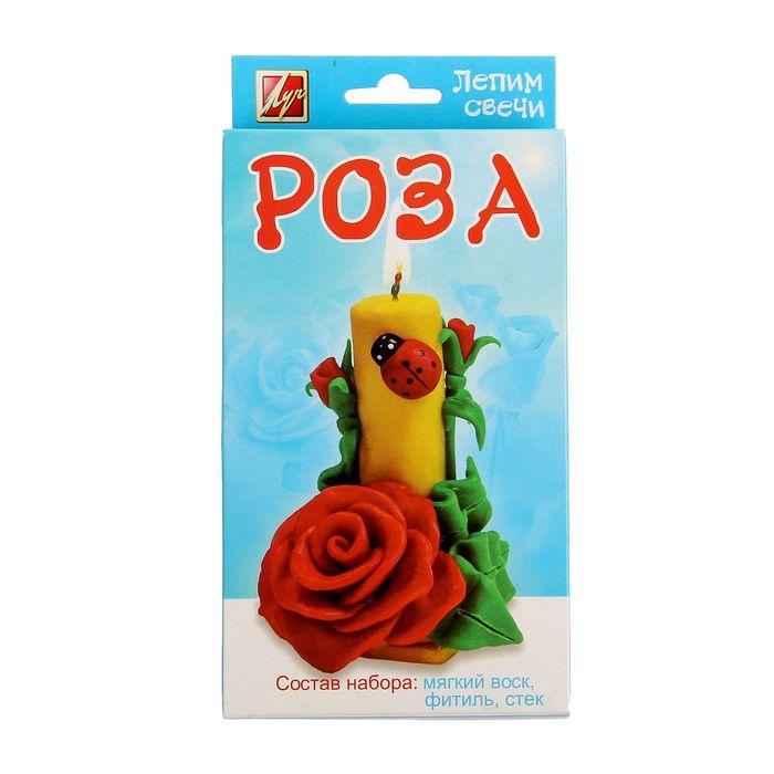 """Набор для лепки свечей """"Роза"""" 25С 1544-08"""