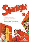 starlight     9 кл.  teacher's book - книга для учителя