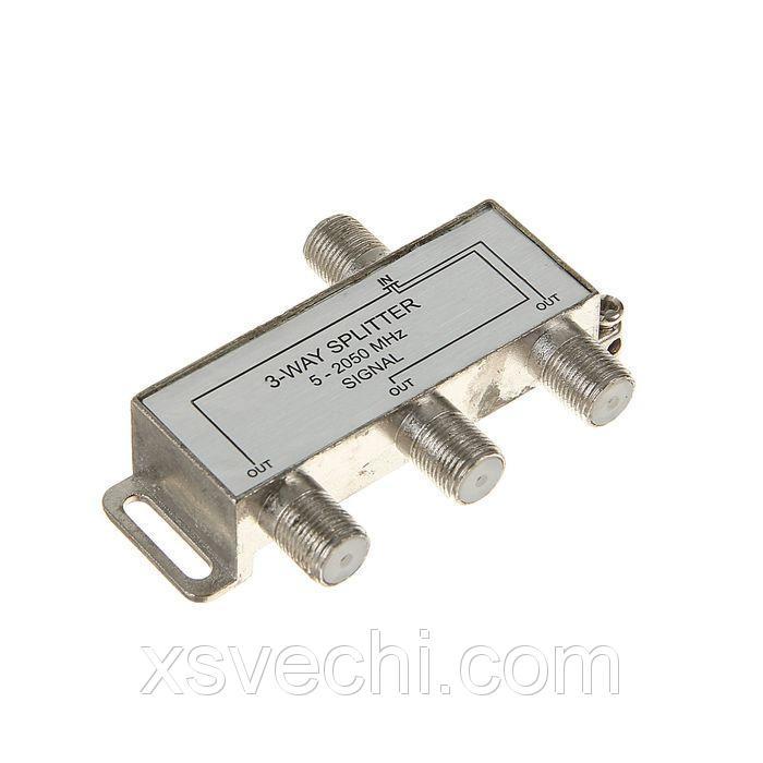Сплиттер Сигнал 3-WAY 5-2050МГц, 3 ТВ, 5-2050 МГц