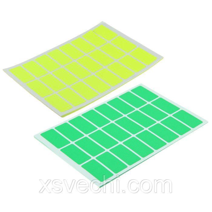 Набор 10 листов ценники самоклеящиеся 32*16мм 24шт на 1 листе флуоресцентные МИКС