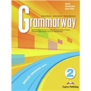 grammarway 2 student's book - учебник russian edition