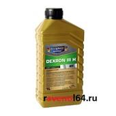Трансмиссионное масло AVENO ATF Dexron III H (1л)
