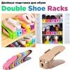 Двойная подставка для обуви Double Shoe Racks Коричневая