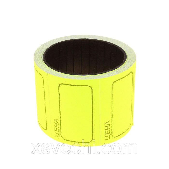 Набор из 6 роликов, в 1 ролике 120 шт, ценники самоклеящиеся 25*35мм желтые