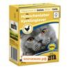 Консервы Bozita для кошек кусочки в желе куриная печень (Tetra Pak) (370 гр)