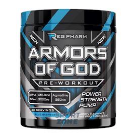 Reg Pharm Armors of God Blue raspberry
