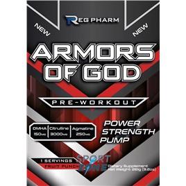 Reg Pharm ПРОБНИКИ Armors of God