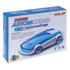 HLB Конструктор: Автомобиль на соленой воде (H.L.B)