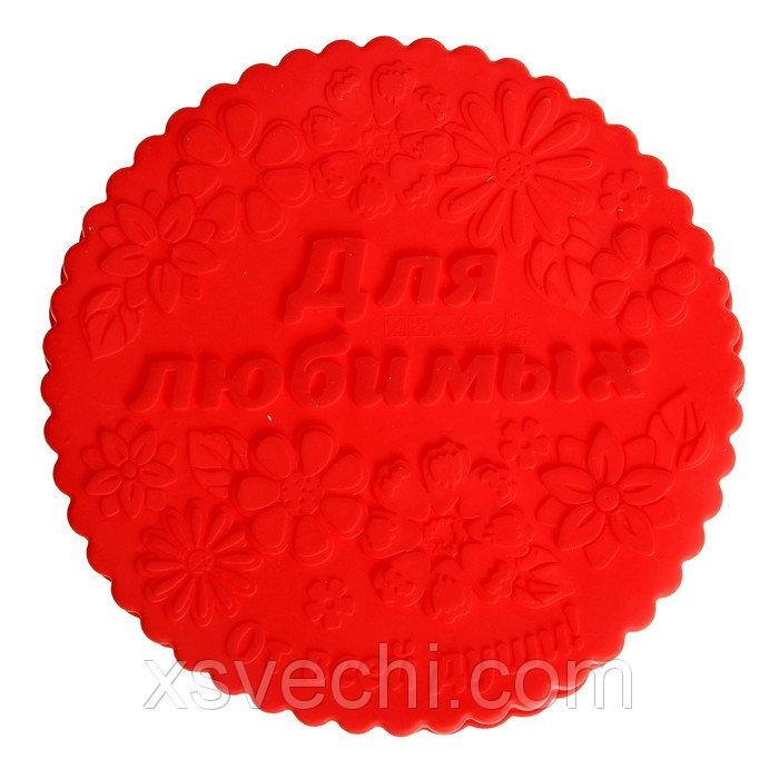 """Форма для выпечки """"Для любимых"""", красный, 25 см, глубина 4,3 см"""