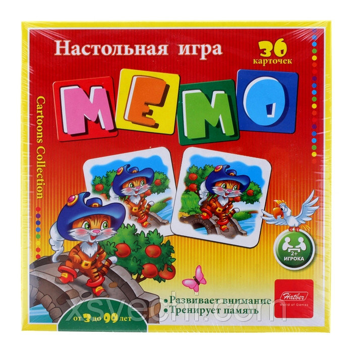 """Игра настольная МЕМО """"Сказки"""", 36 карточек"""