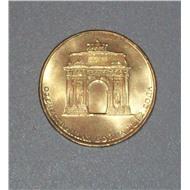 10 рублей 2012 - 200-летие победы России в Отечественной войне 1812 года