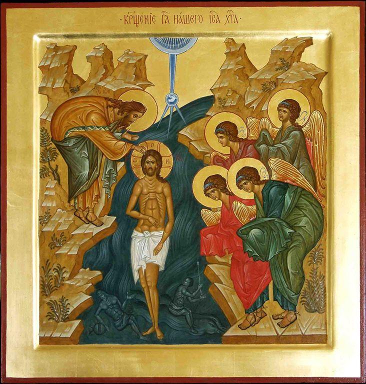 Крещение Господне 19 января