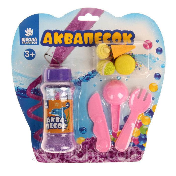 """Набор аквапеска """"Вкуснятина"""" с игрушками, песок фиолетовый 100 гр, гидрогель 15 гр, лопатки 262449"""