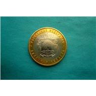 10 рублей 2007 ММД - Липецкая область