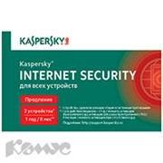 Программное обеспечение Kaspersky Internet Security 2ПК-1г/KL1941ROBFR/к.продл