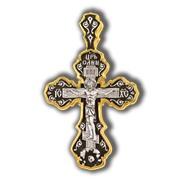 Распятие Христово. Православный крест.