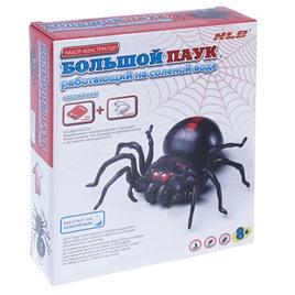 HLB Конструктор: Паук на соленой воде (H.L.B)