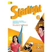 Prosveshenie.ru учебники starlight 6