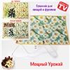 Сушилка для овощей и фруктов Мощный Урожай, 55х85 см., Ромашки