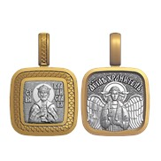 """Образок малый """"Владислав"""", серебро 925°, с позолотой"""