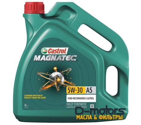 CASTROL MAGNATEC 5W-30 A5 (4л.)