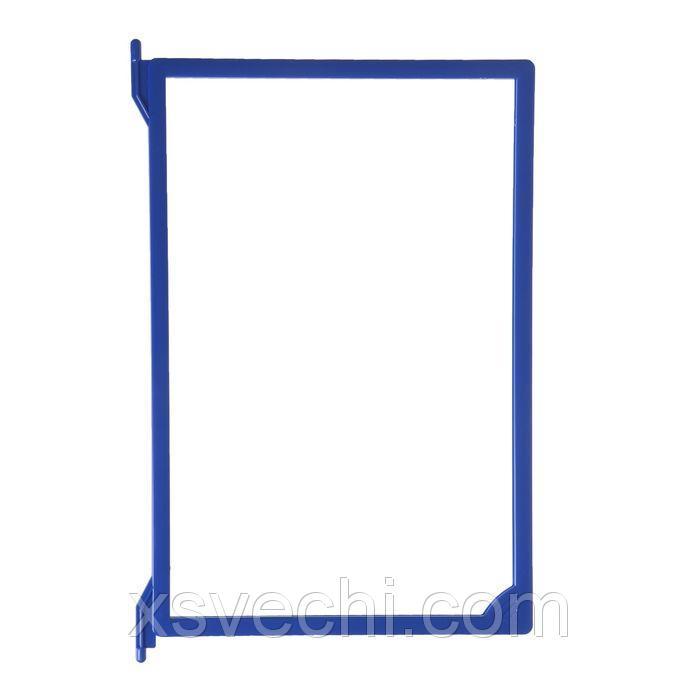 Рамка пластиковая для перекидной системы A4 , цвет синий