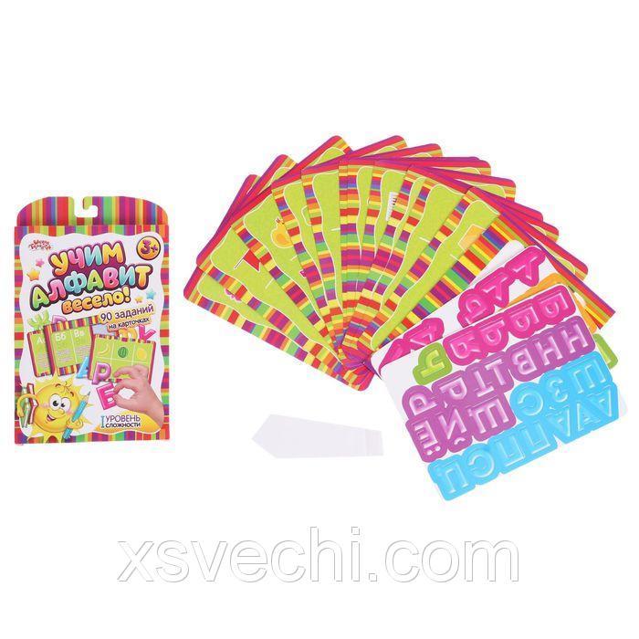 """Карточки обучающие с заданиями """"Учим алфавит весело!"""", уровень сложности 1"""