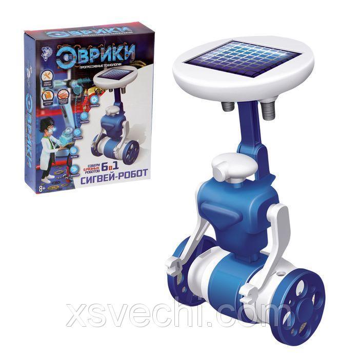 """Конструктор """"Сигвей-Робот"""" 6 в 1, работает от солнечной батареи"""