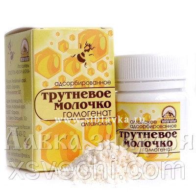 Трутневое молочко (гомогенат) «Алтайское» адсорбированное