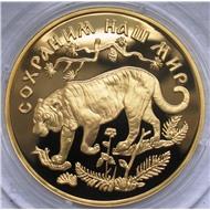 200 рублей Амурский тигр