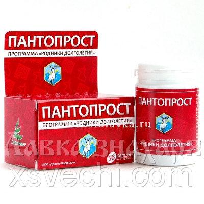 БАД «Пантопрост» профилактика простатита