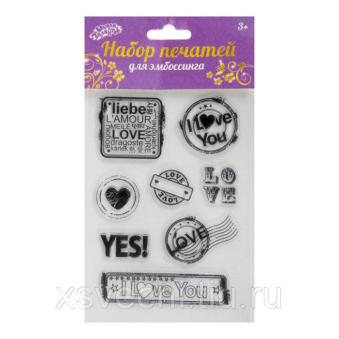 Набор печатей для эмбоссинга №26