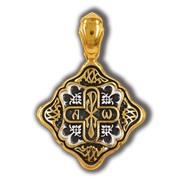 Хризма.  Православный крест.