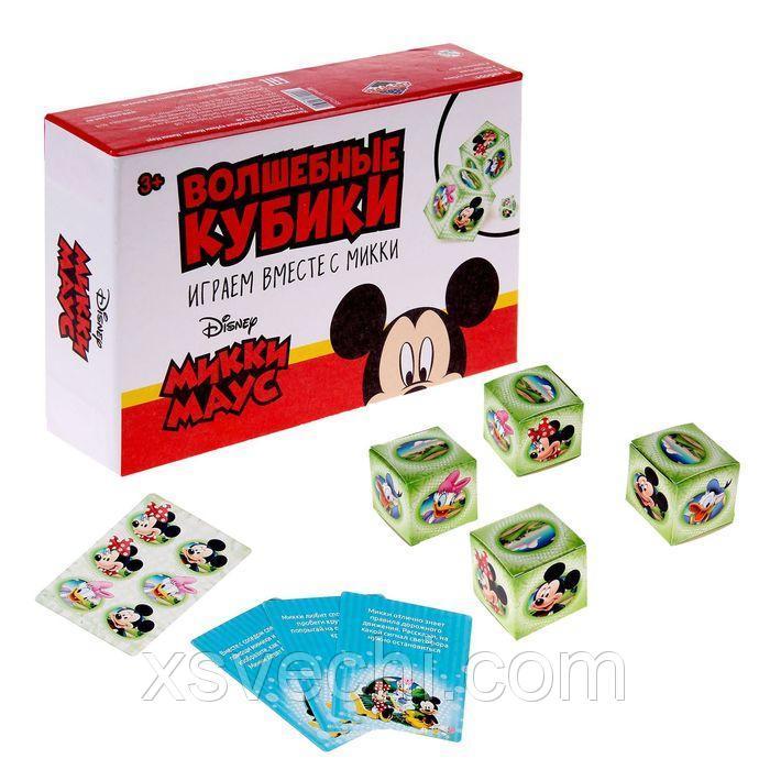 """Игра на реакцию и внимание с фантами """"Волшебные кубики"""", Микки Маус"""