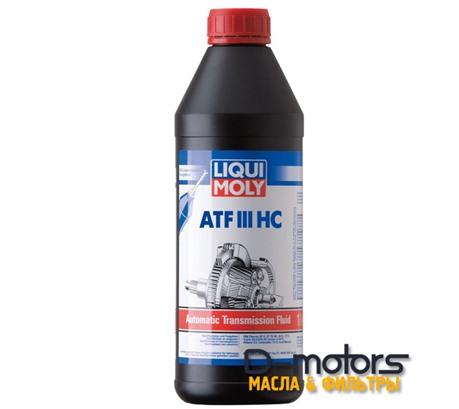 LIQUI MOLY ATF III HC (1л.)