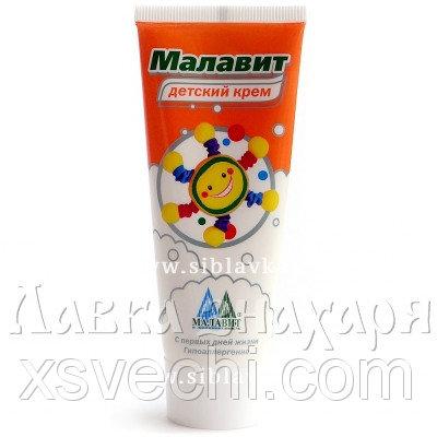 Крем «Малавит» для детей