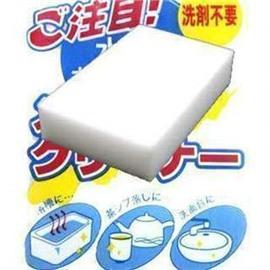 Меламиновая губка для чистки и уборки