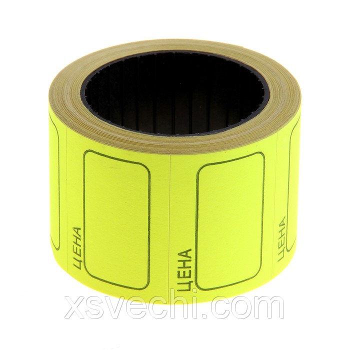 Набор из 6 роликов, в 1 ролике 200 шт, ценники самоклеящиеся 25*35мм желтые