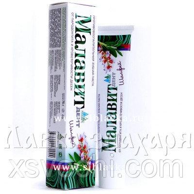 Зубная паста «Малавит Дент» Шалфей от пародонтита