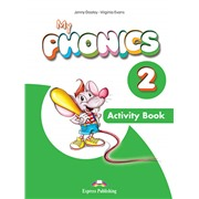 My phonics 2 activity book. рабочая тетрадь