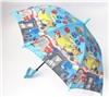 Зонт детский полуавтомат Щенячий патруль со свистком №79