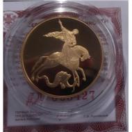 100 рублей 2012 пруф Георгий Победоносец