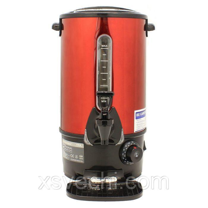 Кипятильник Gemlux GL-WB16R, объем 10 л, 30-110 ˚С, красный