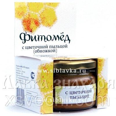 Фитомёд с цветочной пыльцой