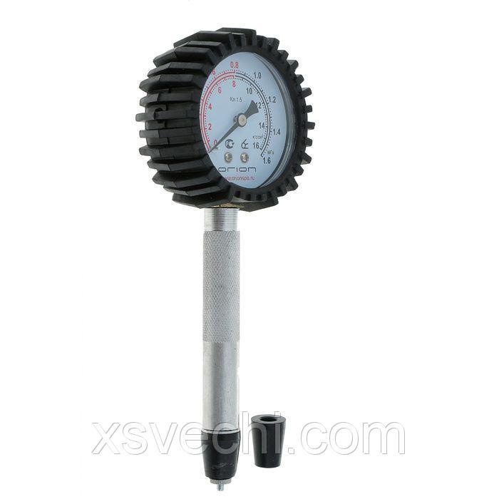 Компрессометр прижимной КМ-01, для бензиновых двигателей