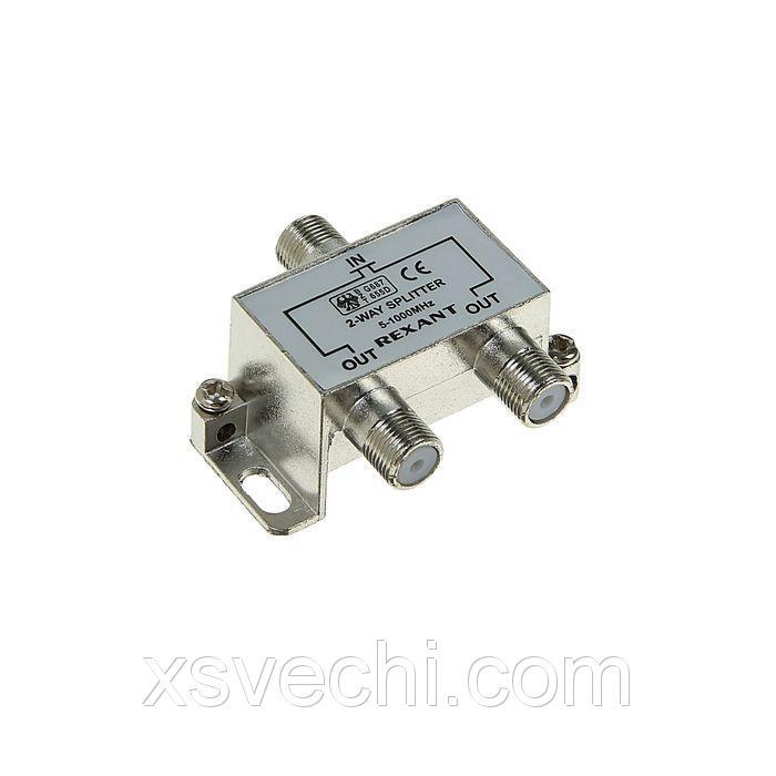 Делитель антенный Rexant 05-6001, 2 TV, 5-1000 МГц