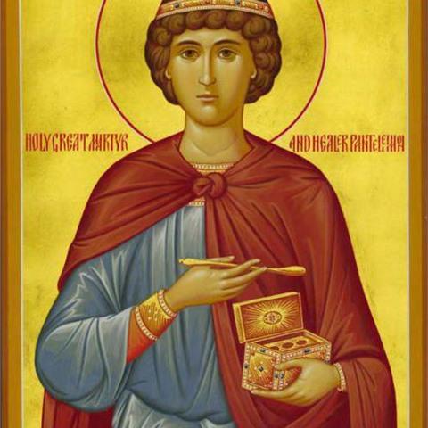 Икона имени Святого Великомученика Пантилеймона