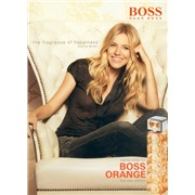 Hugo Boss Celebration Of Happiness   75ml